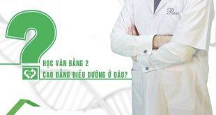 Hoc-van-bang-2-cao-dang-dieu-duong-o-dau-pasteur