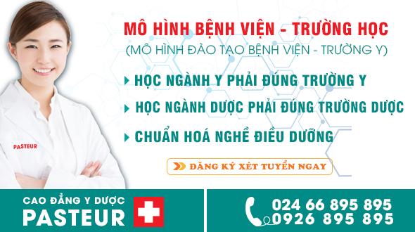cao-dang-y-duoc-ha-noi-tuyen-sinh-chinh-quy-nam-2018