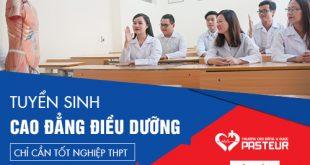 Mức điểm chuẩn Cao đẳng Điều dưỡng TP.HCM năm 2018 là bao nhiêu?