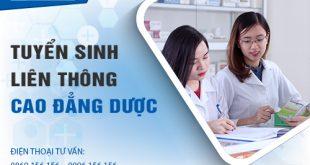 Hồ sơ Liên thông Cao đẳng Dược TPHCM năm 2018 bao gồm những giấy tờ gì?