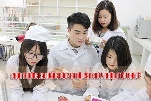 chon-truong-cao-dang-duoc-ha-noi-can-chu-y-nhung-tieu-chi-gi